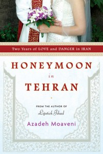 Honeymoon in Tehran (via Random House)
