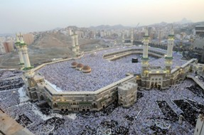 Eid ul-Fitr Prayers in Mecca