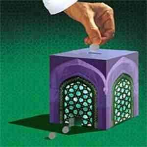 islamBanking